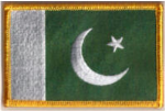 Pakistan Embroidered Flag Patch, style 08.